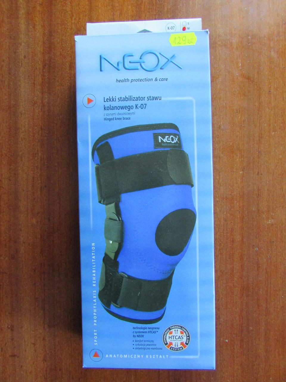 Фіксатор колінного суглобу, наколінник - NEOX