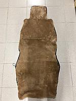 Чехол на сиденье из цегейки з подголовником