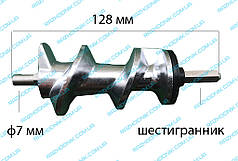 Шнек для м'ясорубок Tefal SS-989487