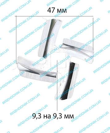 Нож для мясорубки Vitek (9,5х47,5), фото 2