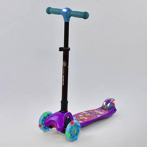 Самокат С 44500 фиолетовый , складной руль с фарой, Best Scooter (74832), фото 2