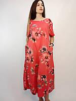 de38083207b Свободное платье красного цвета с легким цветочным принтом и двумя  кармашками