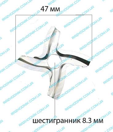 Нож для мясорубки Moulinex (8х45-HV3), фото 2