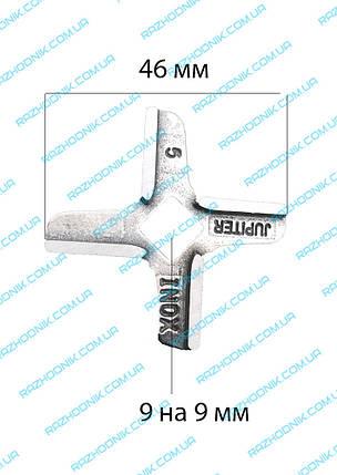 Нож для мясорубки Moulinex (9х46,5), фото 2