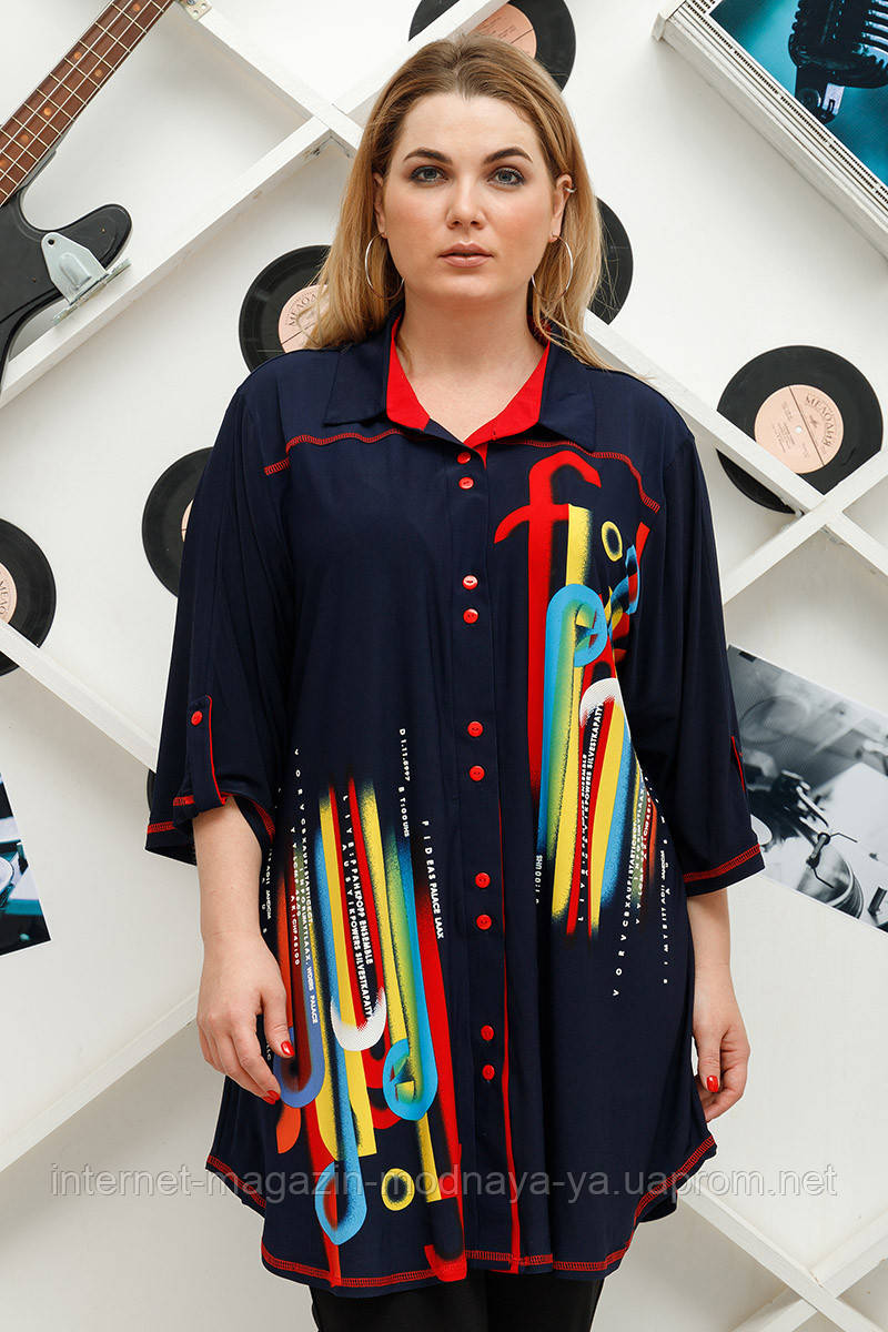 "Рубашка женская с коротким рукавом ""Амина"" р. 52-66 синий"