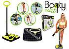 Тренажер для тела Booty Max, фото 2