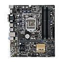 """Материнская плата ASUS B150M-A D3 Socket 1151 DDR3 """"Over-Stock"""" Б/У , фото 4"""