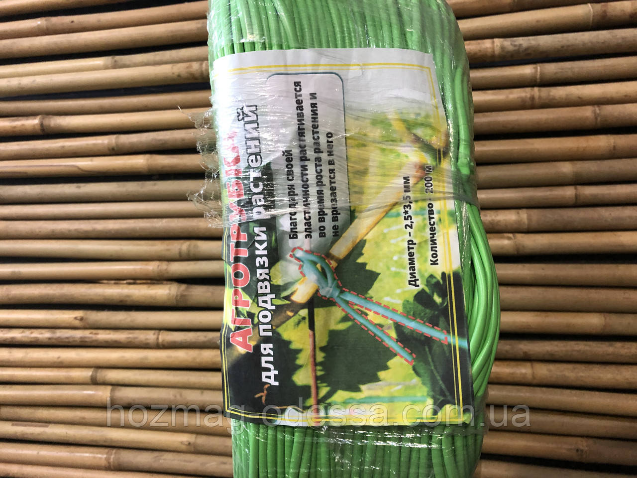 Кембрик (агротрубка ПВХ), подвязка для растений
