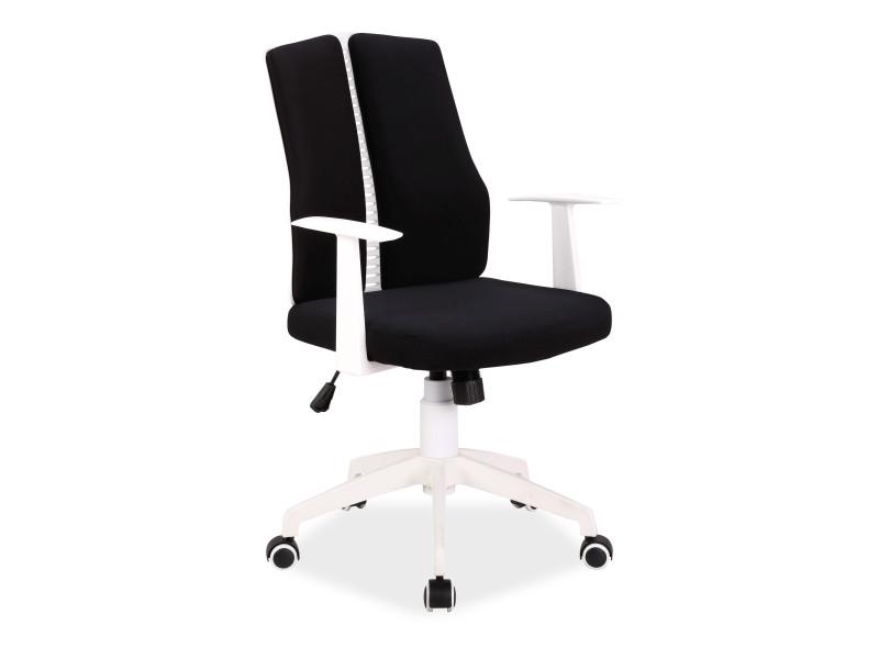 Офисное кресло Signal Q-226 ткань