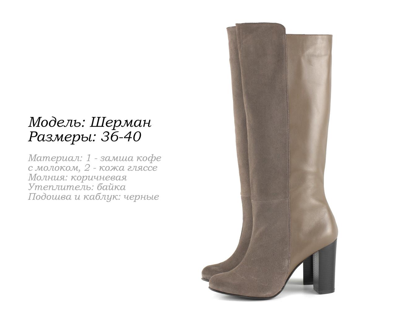 bc2f4d7e9 Сапоги кожаные на ровном каблуке.: продажа, цена в Днепре. сапоги ...