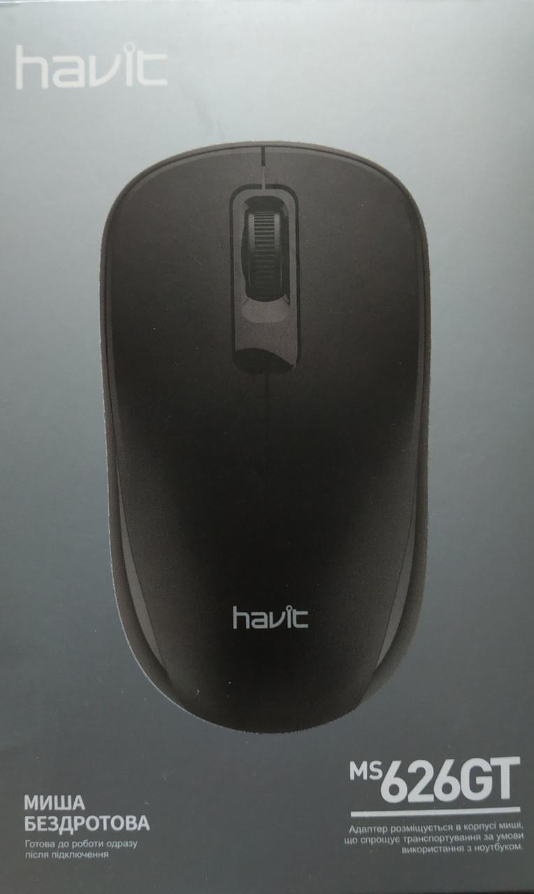 Компьютерная мышка беспроводная Havit HV-MS 626GT USB разные цвета