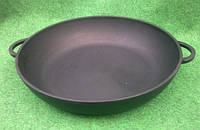 Жаровня чугунная толстостенная 280х60 мм.Посуда чугунная.