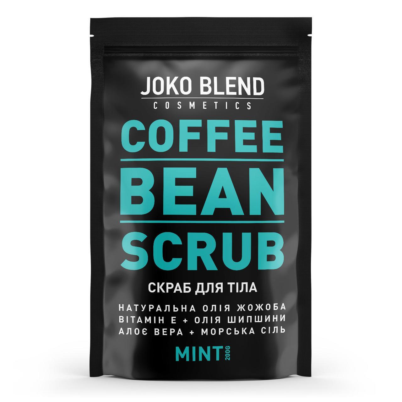 Кофейный скраб для тела смятой Joko Blend Coffee Bean Scrub Mint