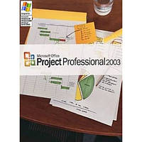 Microsoft Office Project Pro 2003 Russian BOX (H30-00543)