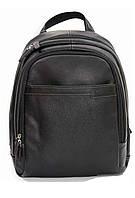 Рюкзак кожаный чёрный 69308