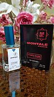 Montale Candy Rose (монталь кэнди роуз) парфюмерия женская VIP - тестер 50 ml Diamond ОАЭ(реплика)