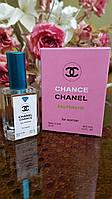 Женский парфюм Chanel Chance Eeau fraiche (шанель шанс фрэш) VIP - тестер 50 ml Diamond ОАЭ (реплика)