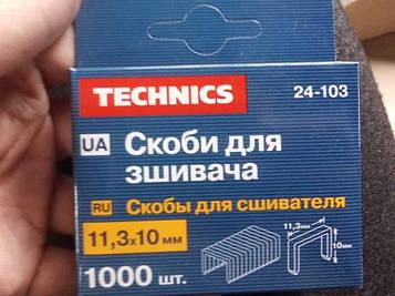 Скобы для степлера 10мм (1000шт) 24-103 Technics