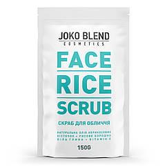 Рисовый скраб для лица Joko Blend Face Rice Scrub