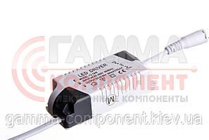 Драйвер для светодиодного светильника 8-12 Вт