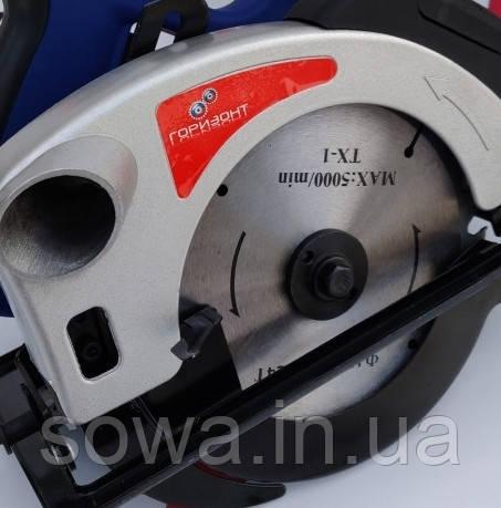 ✔️ Пила дисковая ГОРИЗОНТ / циркулярка - CS214 ( 1 850 Вт, 185 мм диск )