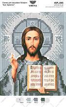 Схема для вишивання бісером Ісус Христос