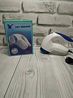 Lint Remover YX-5880 Машинка для снятия Катышек от сети 220V +Лезвия