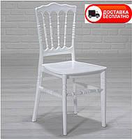 Банкетний стілець Наполеон (Napoleon) білий з м'якою подушкою, штабелируется в стопки по 14 штук
