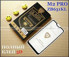 Защитное стекло 9H+5d для Asus Zenfone Max Pro M2 Zb631KLот Mietubl, олеофобное, полный клей X01BDA