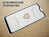Защитное стекло 9H+5d для Asus Zenfone Max Pro M2 Zb631KLот Mietubl, олеофобное, полный клей X01BDA, фото 4