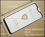 Защитное стекло 9H+5d для Asus Zenfone Max Pro M2 Zb631KLот Mietubl, олеофобное, полный клей X01BDA, фото 6
