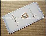 Защитное стекло 9H+5d для Asus Zenfone Max Pro M2 Zb631KLот Mietubl, олеофобное, полный клей X01BDA, фото 7