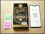 Защитное стекло 9H+5d для Asus Zenfone Max Pro M2 Zb631KLот Mietubl, олеофобное, полный клей X01BDA, фото 8