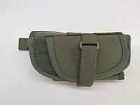 Тактическая кобура-трансформер для ПМ, ТТ, Форт и других пистолетов - цвет олива (зеленый)