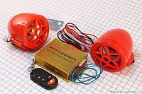 Колонки 2шт +МРЗ-USB /SD+FM- радио +пультДУ+сигнализация