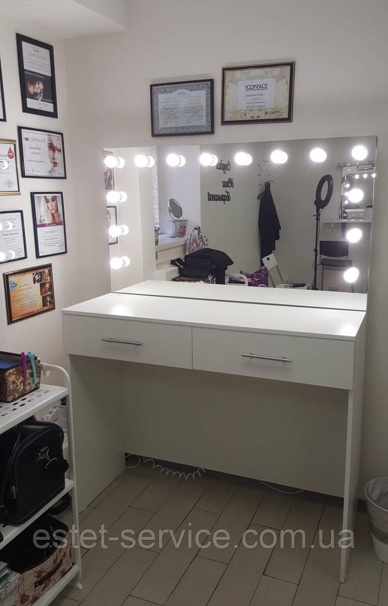 Рабочее место бровиста с лампочками в зеркале на 2 шухляды с ручками