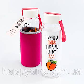 """Стеклянная бутылка для воды и напитков """"Персик"""" (450 мл)"""