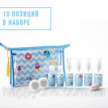 Дорожная косметичка My travel pack (голубая)