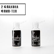 Дорожная косметичка My travel pack (черная), фото 2