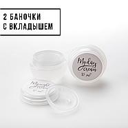 Дорожная косметичка My travel pack (черная), фото 3