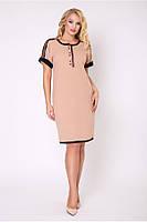 Платье Айрис  , фото 1