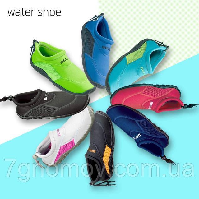 Аквашузы, обувь для кораллов и плавания, для сплавов и серфинга Beco