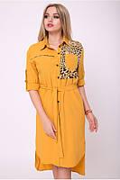 Платье-рубашка Лавиния  , фото 1