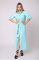 Платье-рубашка Лимана , фото 1