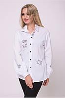 Рубашка Помпея , фото 1