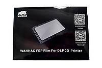 Тефлоновая FEP пленка для ванночки для DLP 3D принтера Wanhao Duplicator D7