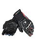 Мотоперчатки Dainese race pro gloves