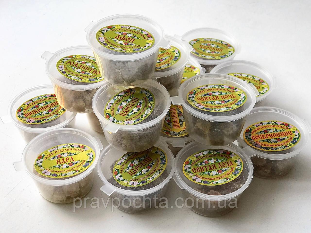 Ладан афонский праздничный, 10 грамм -  в ассортименте