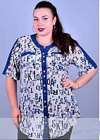 Рубашка Ксения , фото 1