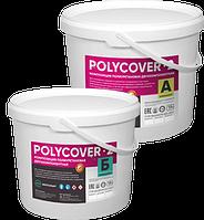Композиция полиуретановая двухкомпонентная POLYCOVER 2